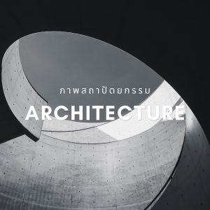 architecture รูปภาพแต่งบ้านติดผนัง PENNELLO