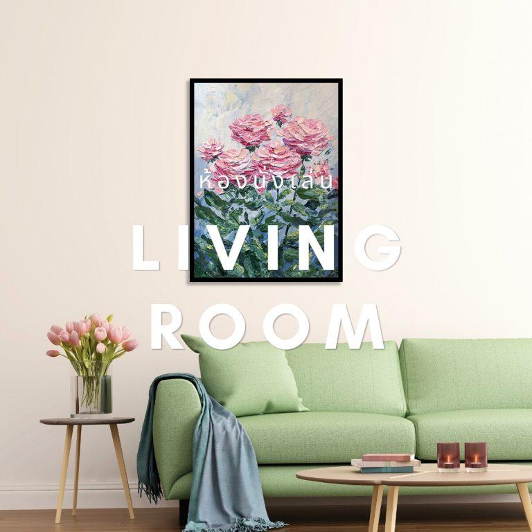 living room ห้องนั่งเล่น รูปภาพแต่งบ้านติดผนัง PENNELLO