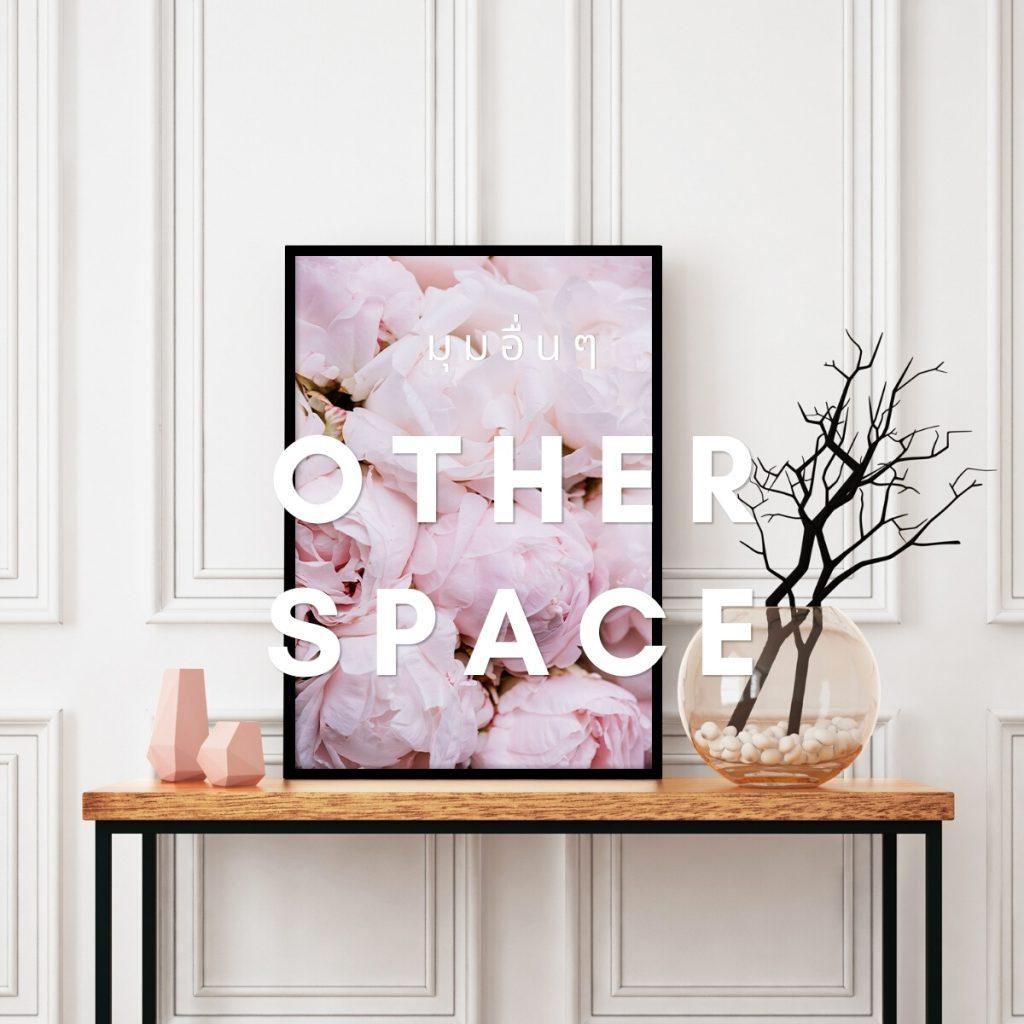 other space มุมอื่นๆ ห้องโถง ทางเดิน บันได ห้องน้ำ สวน รูปภาพแต่งบ้านติดผนัง PENNELLO